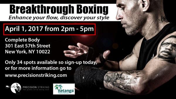 NYC Boxing Seminar 1-17-2017 B 1920x1080